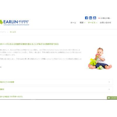 earlin3
